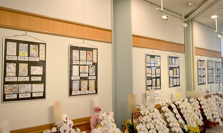 愛知県保険医協会 よい歯(418)健康デー 絵手紙コンテスト